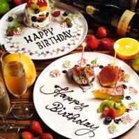 お誕生日やお祝いにメッセージ入りドルチェプレート♪