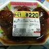 肉のニシダテ - 料理写真:肉ダンゴ