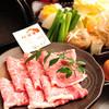 一升びん - 料理写真: