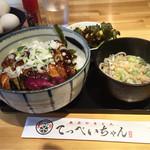 てっぺいちゃん - 九段やきとり丼650円