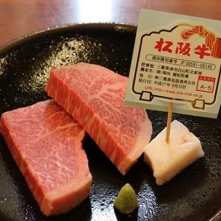 松阪牛ヒレ3150円(税別)