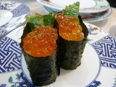 にこにこ寿司 草薙店