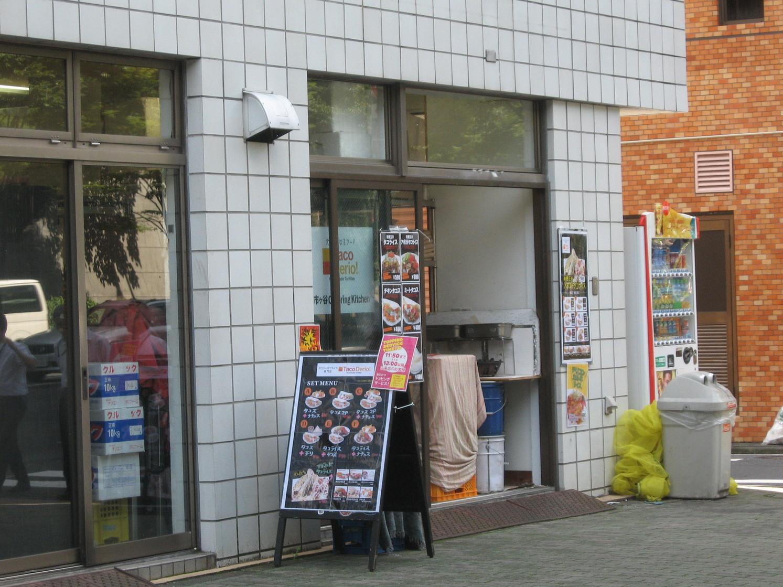タコデリオ 市ヶ谷店