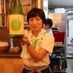 42615009 - 仁井田本家の女将さんと純米吟醸酒 穏
