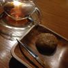 杢の抄 - 料理写真:チェックインのお茶とお茶請け
