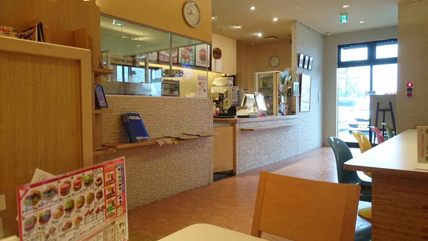 モスバーガー フォレストモール富士河口湖店