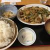 めし家白馬 - 料理写真:ホルモン定食780円