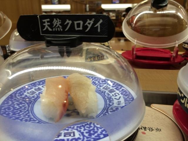 無添くら寿司 今木店