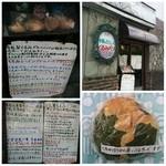 42644162 - 店の様子とお土産にしたパン(300円)