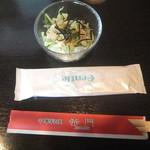 赤門 - 前菜サラダ(2015.10.3)