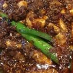 四川料理 シュン - 韮の彩り。