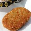 肉の丸秀 - 料理写真:昭ちゃんコロッケ