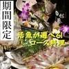 ゴトク - 料理写真: