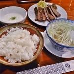 たんや善治郎 - 牛たん定食 1,620円