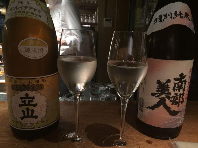 八咫(やた) 新宿三丁目店>