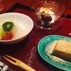 百味処 おんじき - 料理写真: