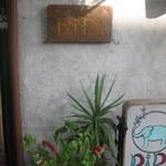 レストラン ディディ - お店看板