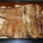 旬菜旬魚 きくの - 追加 鰻重・花¥3300☆♪
