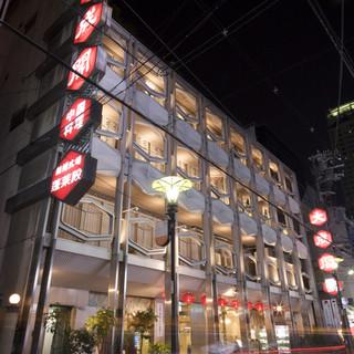昭和32年創業の中国料理店「大成閣」