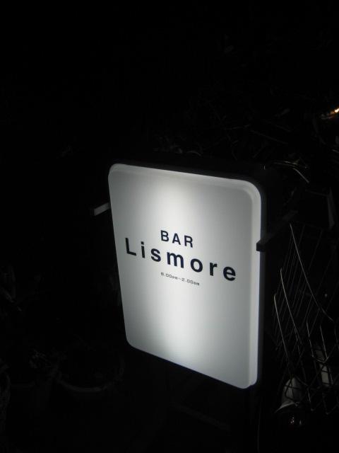 Lismore