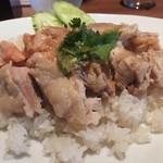 リム ロス タイ - 蒸し鶏のせご飯(カオマンガイ)