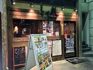 長野市で焼き鳥が食べたくなったらここに行こう!厳選10選