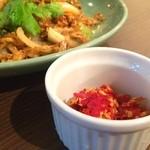 ロータスガーデン - 生唐辛子サービス