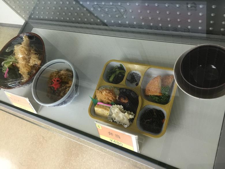 札幌市エレクトロニクスセンター食堂