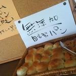 カリーナ - 焼きたてパン
