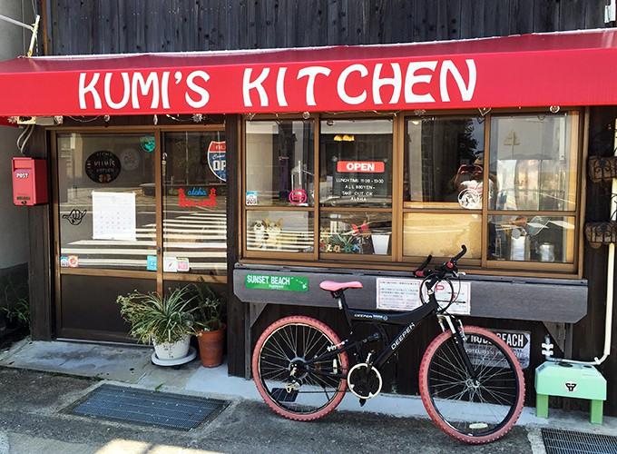 クミーズ キッチン