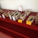 点香苑 - 豚まん・鶏肉まん以外がレジ横で売られてます