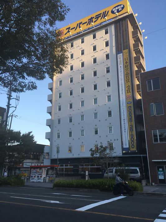 スーパーホテル 防府駅前