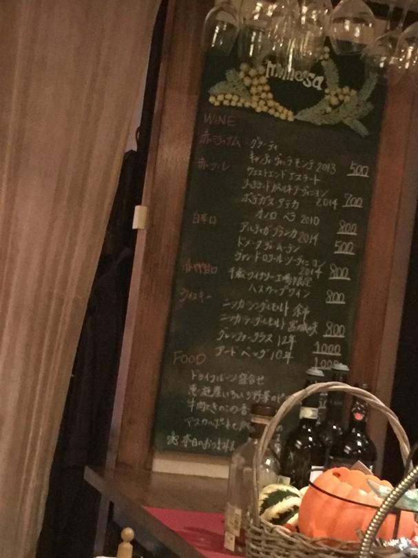 BAR mimosa