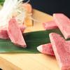 焼肉 とんがらし - 料理写真:特選厚切りタン