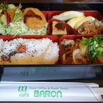 バロン - 2015.10 お弁当は生姜焼きがメインでした。