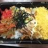 大将 - 料理写真:とりめし330円!  安くて美味い!