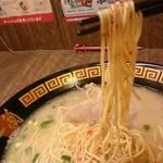 一蘭 - チビロガー君麺リフト