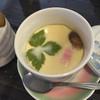伊織 - 料理写真:茶碗蒸アップ(器が大きい) 大好きです