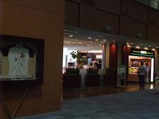 ドトールコーヒーショップ 神戸大学病院店