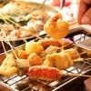 串の輪 - 料理写真:
