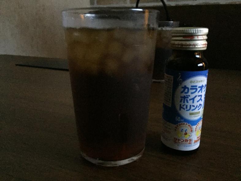 ジャンカラ 大曽根駅前店