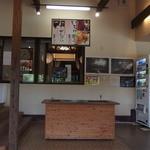 みはらしカフェ茶屋 - (2015/09/26)店内