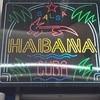 ハバナ - その他写真: