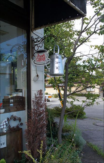 カフェ狐+あわいろ菓子工房