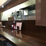 麺 銀三 - 店内