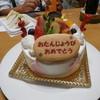 菓子のイトー - 料理写真:フルーツカーニバル(誕生ケーキ用に)