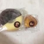 アネット - 焼きドーナツとアネットケーキ