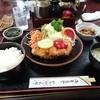 やきかつ太郎 - 料理写真:やきかつ定食(上)