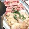 ホルモン焼 御殿 - 料理写真:
