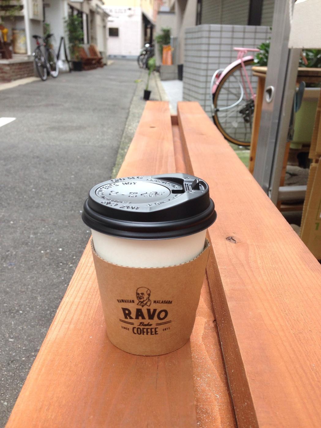 ラボ ベイク コーヒー